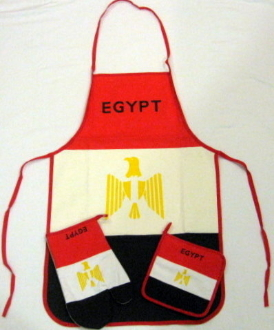 Egypt Cooking Set