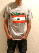 Lebanon T-Shirt - Gray