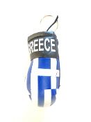 Greece Boxing Glove Keychain