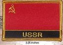 USSR Patch